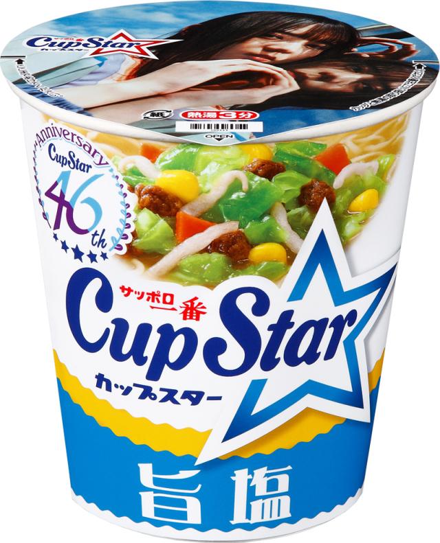 サッポロ一番 カップスター 旨塩 12食入り (46周年パッケージ)