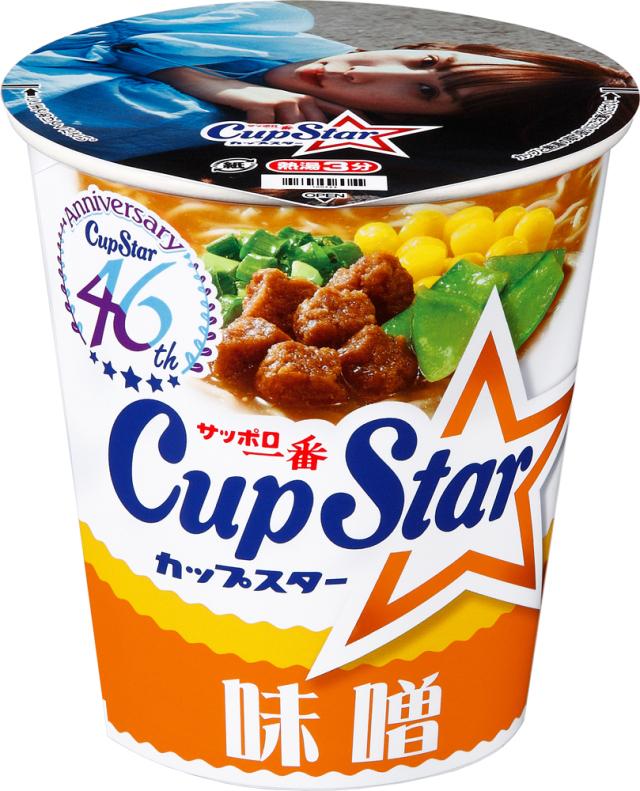 サッポロ一番 カップスター 味噌 12食入り (46周年パッケージ)