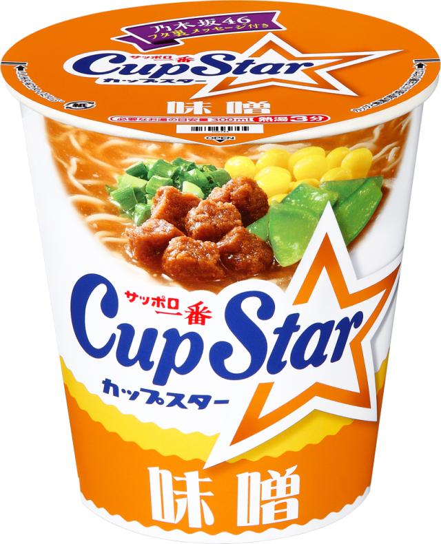 サッポロ一番 カップスター 味噌 12食入り(通常版)