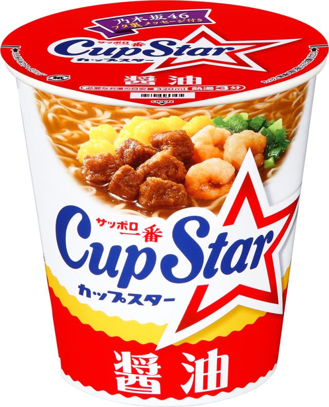 サッポロ一番 カップスター  醤油 12食入り(通常版)