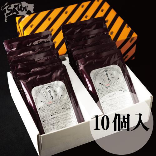 銀座さとうビーフカレー/10個入(G-2)