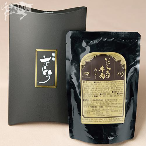 究極の松阪牛ビーフカレー(特産牛)