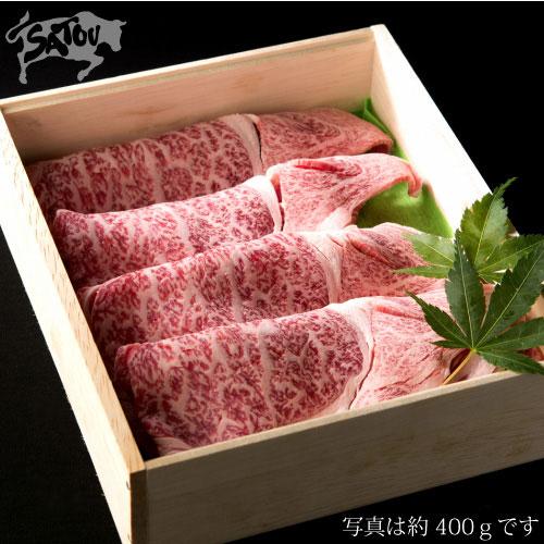 特産松阪牛 しゃぶしゃぶ 極上霜降り(リブロース) 400gから承ります 100g5000円