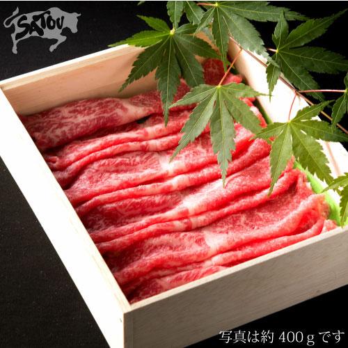 特産松阪牛 すき焼き 赤身スライス(モモ・肩)  400gから承ります 100g3000円
