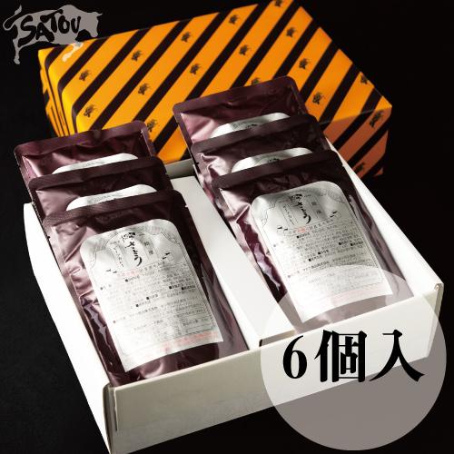 銀座さとうビーフカレー/6個入(G-1)