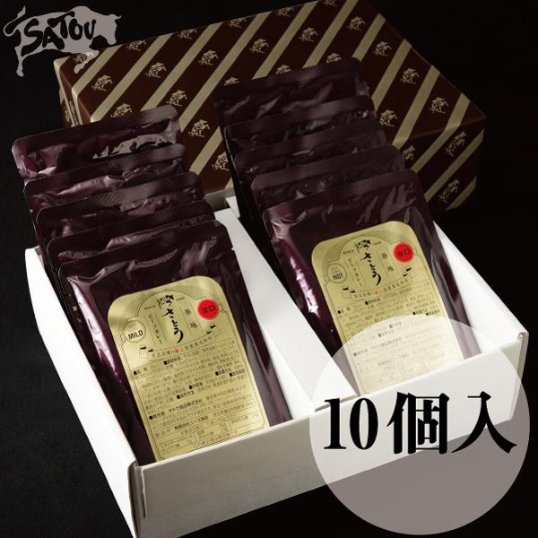 築地さとうビーフカレー/10個入(E-2)