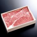 ロースステーキ/1枚約250g霜降(A-55) 1枚5500円