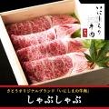 いにしえの牛肉 しゃぶしゃぶ(C-40) 4セット400gから承ります 100g4000円