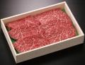 赤身ステーキ/1枚約150g(M)1枚3000円