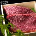 特産松阪牛 ステーキ用 ランプ・内モモ【約150g/1枚】2枚から承ります 1枚4,000円