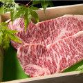 特産松阪牛 ステーキ用サーロイン【約250g/1枚】1枚15,000円