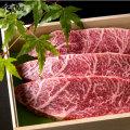 特産松阪牛 ステーキ用 イチボ【約150g/1枚】2枚から承ります 1枚5000円