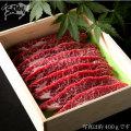 特産松阪牛 焼肉 赤身(モモ・肩)4セット400gから承ります 100g3,000円