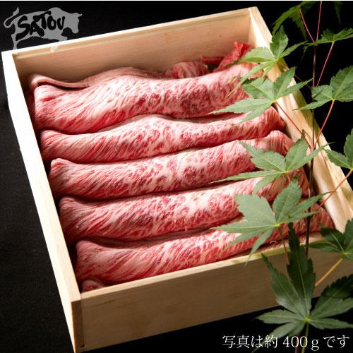 特産松阪牛 すきやき 霜降り(肩ロース・ミスジ) 400gから承ります 100g4000円