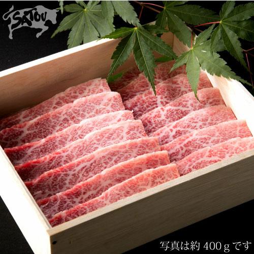 特産松阪牛 焼肉用 霜降り(三角バラ・ナカバラ・トモバラ)4セット400gから承ります 100g3,500円