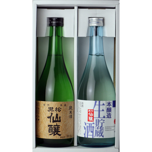 黒松仙醸 サマーギフト SSG-20【6月下旬から7月下旬季節限定ギフト】