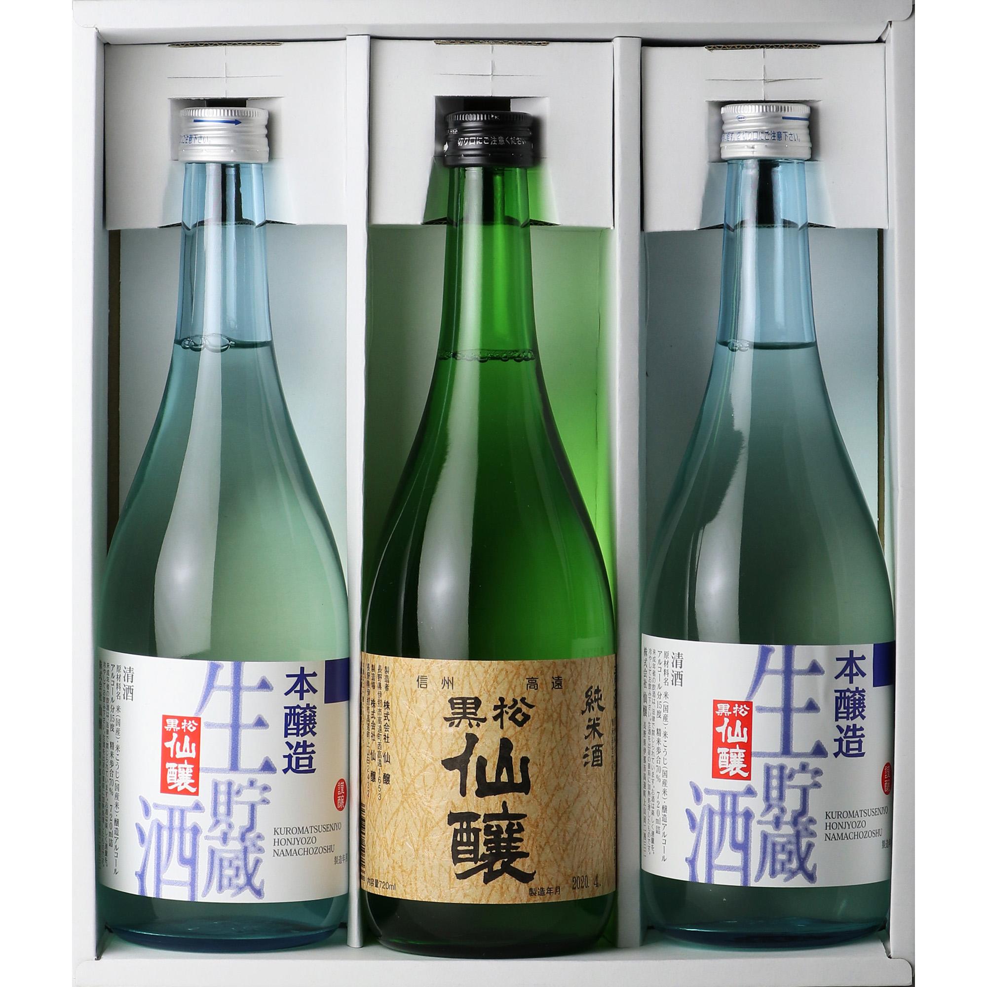 黒松仙醸 サマーギフト SSG-30【6月下旬から7月下旬季節限定ギフト】