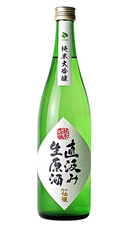【4月7日出荷開始】黒松仙醸 純米大吟醸 直汲み生原酒 720ml(純大吟)【日本酒】