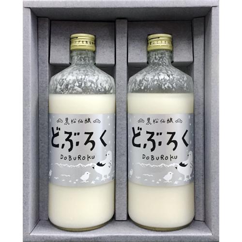 黒松仙醸 どぶろく2本セット【お中元】【お盆】