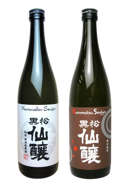 純米呑み比べセット