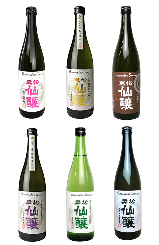 720ml 長野県酒造好適米 飲み比べ 6本