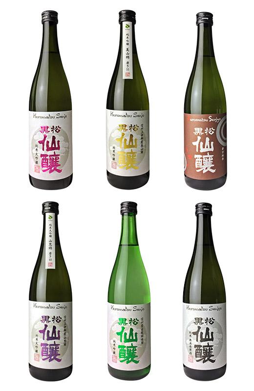 720ml 長野県酒造好適米 飲み比べ 6本【日本酒】