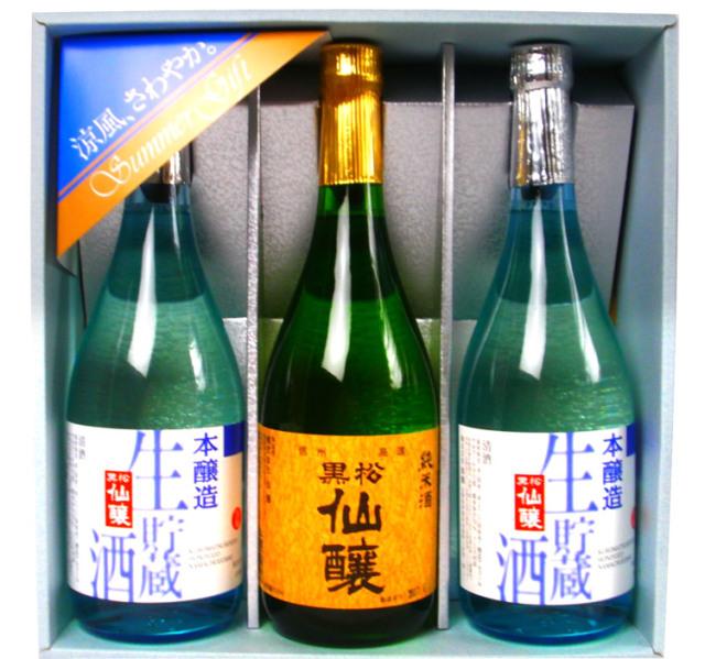 黒松仙醸 サマーギフト SSG-30