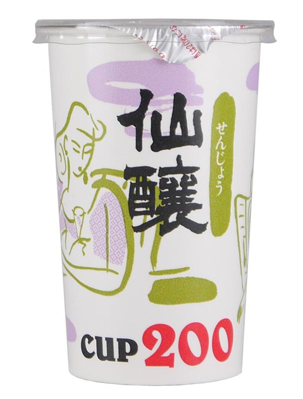 仙醸 CUP200