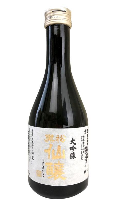 黒松仙醸 大吟醸 300ml