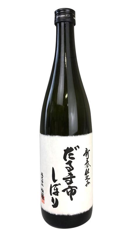 黒松仙醸 純米だるま市しぼり 720ml