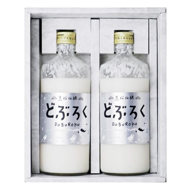 【冬季常温配送】黒松仙醸 どぶろく2本セット