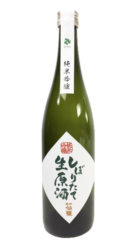 黒松仙醸 純米吟醸 ひとごこち生原酒 720ml
