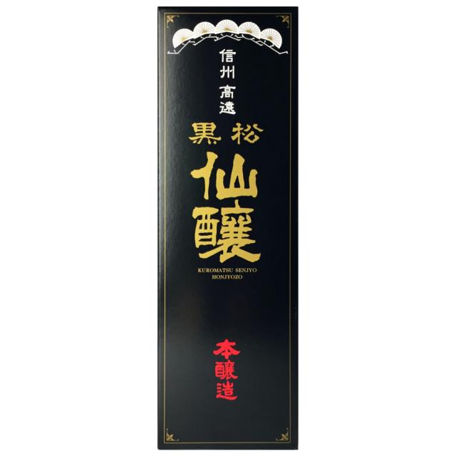 黒松仙醸本醸造720ml箱