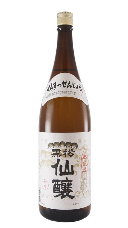 黒松仙醸 本醸造 1.8L