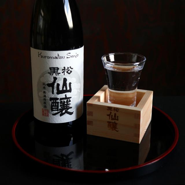 純米無濾過原酒イメージ