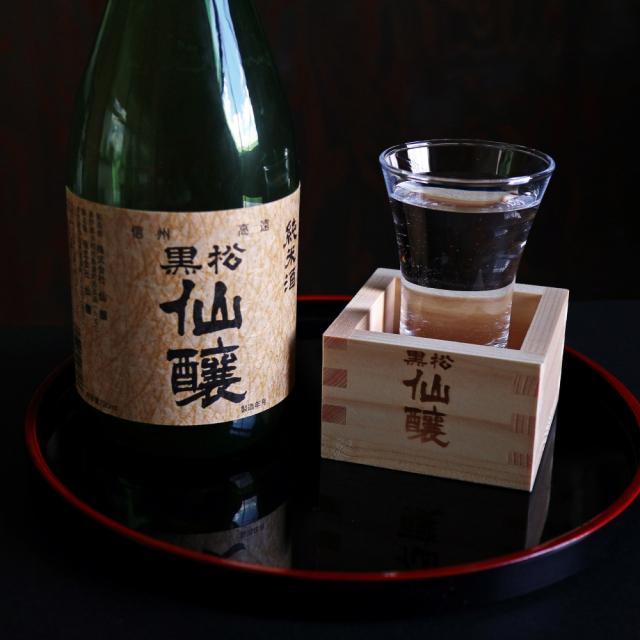 純米酒イメージ