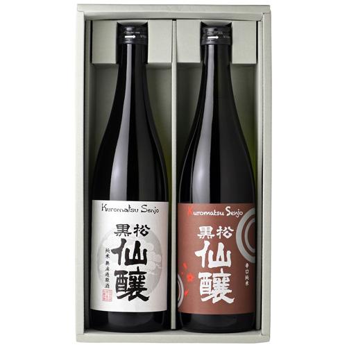 純米 呑み比べセット(純米無濾過原酒720ml、純米辛口720ml) ギフトセット【日本酒】【就職祝い】