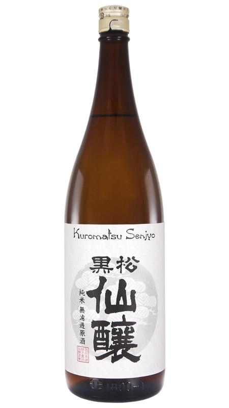 黒松仙醸 純米無濾過原酒 1.8L