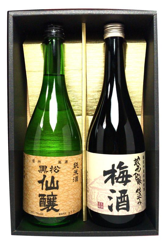 仙醸 純米・梅酒セット