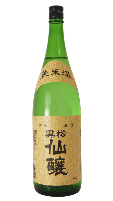 黒松仙醸 純米酒 1.8L