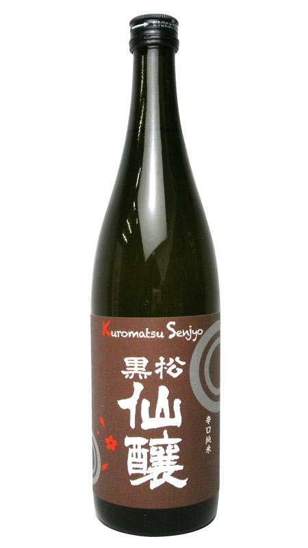 黒松仙醸 純米酒 720ml