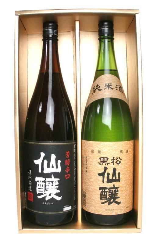 黒松仙醸 純米・辛口セット