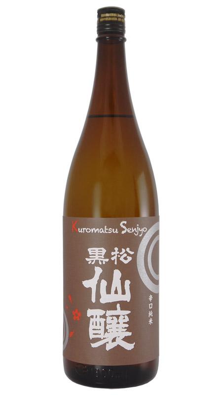 黒松仙醸 辛口純米 1.8L