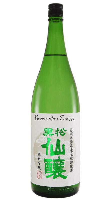 黒松仙醸 純米吟醸 金紋錦 1.8L