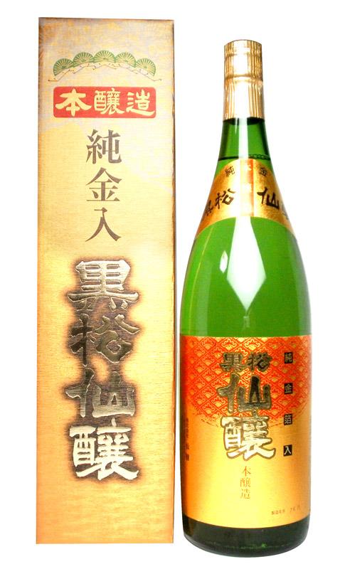 黒松仙醸 金箔入 1.8L