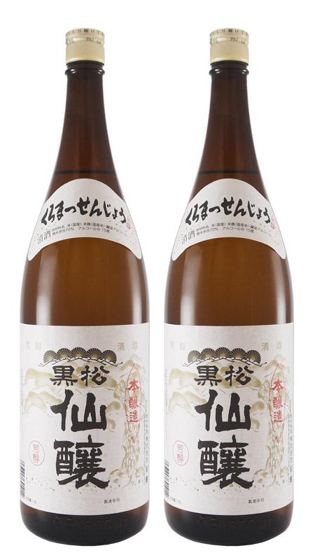 黒松仙醸 本醸造 1.8L カートン2入