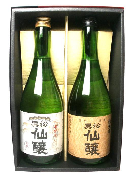 黒松仙醸セット