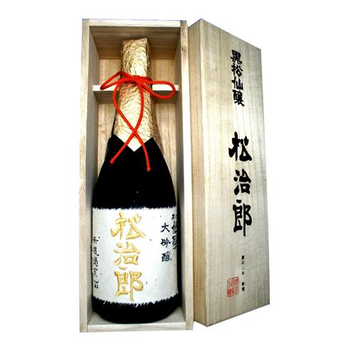 黒松仙醸 大吟醸 松治郎 720ml 桐箱入【日本酒】【就職祝い】