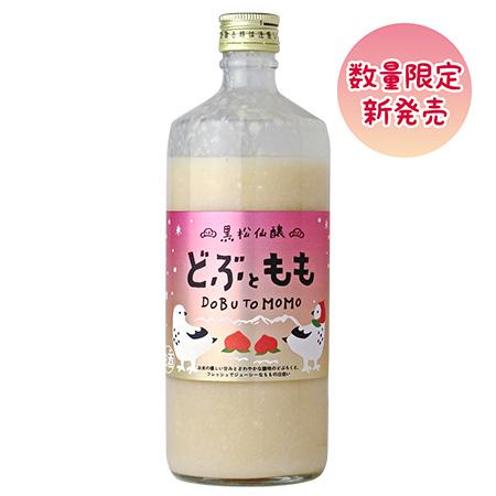 黒松仙醸 どぶともも 600ml