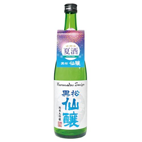 黒松仙醸 純米大吟醸 夏酒 720ml【日本酒】
